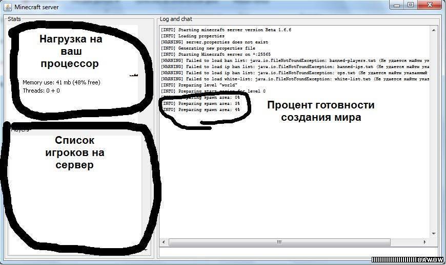 Как сделать чтоб сервер майнкрафт работал постоянно